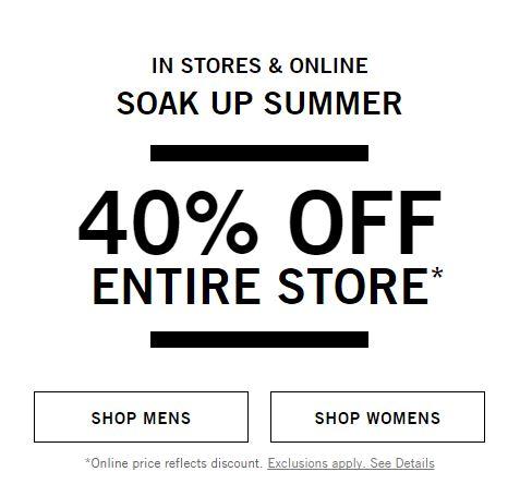 Abercrombie&Fitch全场40%OFF | 超级省钱